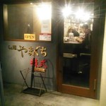 87164626 - 狭い入口