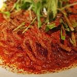 タンタンタイガー - 汁なし担々麺(辛さ大・痺れ大)