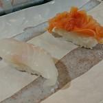 寿し処ひろ - ひらめ&赤貝