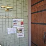 ふらんす食堂 CHEZ Nakajima - 入り口のドア