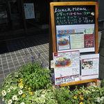 ふらんす食堂 CHEZ Nakajima - 道路際の置き看板