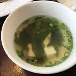 洋食屋バンク - 何ちゃないワカメスープ