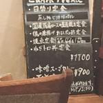 チャムアパートメント - ランチメニュー