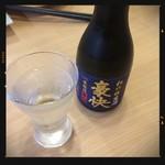 かっぱ寿司 - 松竹梅豪快生酒