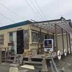 音楽と珈琲の店 岬  -