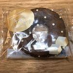 アイフーズ - チョコドーナツ