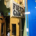 FIESTA GARCIA - お店の入り口
