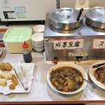中国料理四川相羽