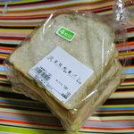 レ・トロワ - 全粒粉食パン190円