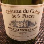 ヌッフ・デュ・パプ -  Chateau du Coing de St. Fiacre Muscadet 2015