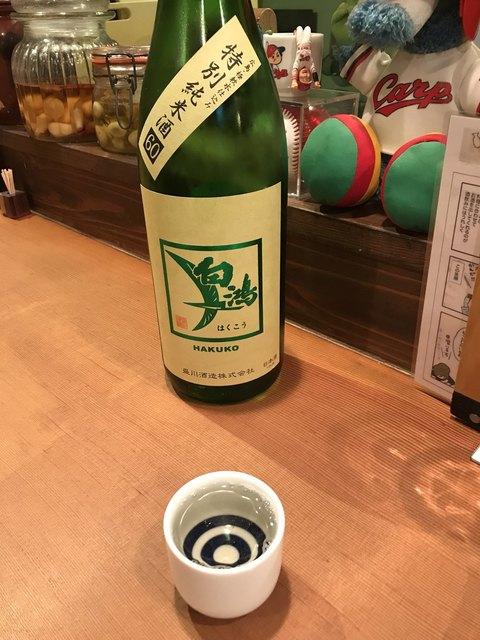 自彩菜酒処 渓 - 白鴻 特別純米酒
