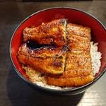 宇奈とと - 鰻丼ダブル1000円