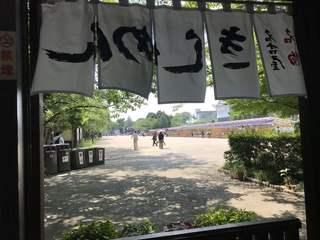 名古屋城きしめん亭