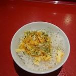 ラーメン 厚木家 - 卵まぶしです♪(*≧∀≦*)