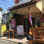 福 タイ料理 - 外観