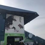 帯広競馬場 -