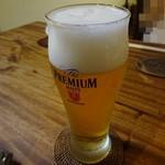 ん。 - 生ビール500円