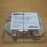 肉汁餃子製作所ダンダダン酒場 - 【お持ち帰り】冷凍餃子