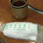87197423 - お茶とおしぼり