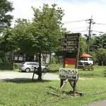 カフェ ティッペル - のんびり村入り口