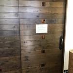 マカマカ - 入口の扉