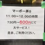 87199186 - 11:00~12:00はサービス価格です