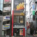 マクドナルド - お店です。