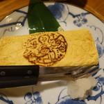 海風土 - だし巻き玉子(580円)