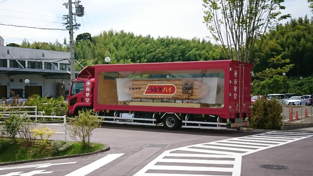 うなぎパイファクトリー 売店 name=