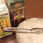 ☆焼酎 紙パックキープはじめました☆