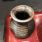 横浜田中屋 - つゆ