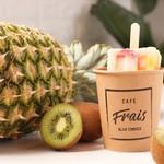 CAFE FRAIS - 料理写真:トロピカルアイスキャンディー