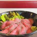 オオツカ - ローストビーフ丼