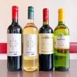 オオツカ - 新しく入荷したコスパワイン
