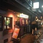たけちゃん - 『たけちゃん』は、ご実家が大阪で串カツ屋台『武田』を営まれているそうである。