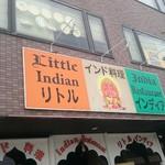 リトル・インディア -