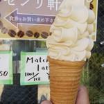 センリ軒 - ミルコーソフトクリーム