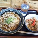 87210021 - ミニ牛丼セット 480円(税込)(2018年6月6日撮影)