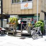 泪橋 - 店舗外観 ウッドデッキのカフェ風。居抜きかな。
