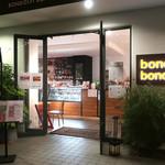 bondolfi boncaffē - ボンドルフィ