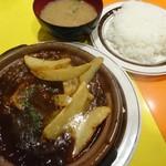 キッチンABC - ライスと味噌汁付き