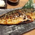 越後屋 喜兵衛 - 本鯖焼き