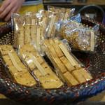トウキョウ リトルハウス - もりかげ商店の焼き菓子