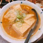 もつ焼きばん - 激辛とんび豆腐  450円