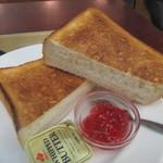 関口フランスパン -
