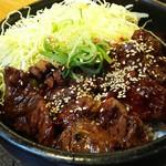 西宮ビーフ - ハラミ丼(並)