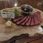 ビストロガブリ - 「赤毛和牛ステーキ」