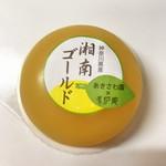 元町 香炉庵 - 湘南ゴールドゼリー