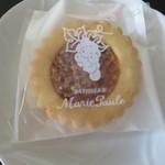 フランス菓子工房 マリーポール -
