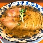 麺処 清水 - 山椒の塩そば(700円)